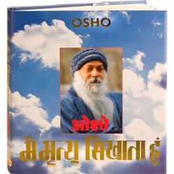 Main Mrityu Sikhata Hun - Osho