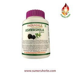 Patanjali Ashvashila Capsules