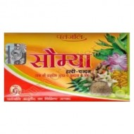 Patanjali Somaya Haldi- Chandan Soap 75gms