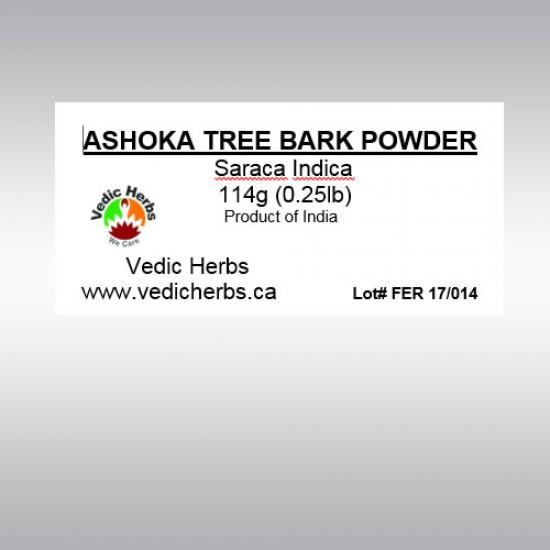 Ashoka Tree Bark Powder 100gms