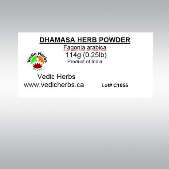 Dhamasa Herb Powder 100gms